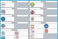 Elezioni, presentate 17 listeNove i candidati sindaco
